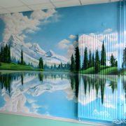 Clinique nordique