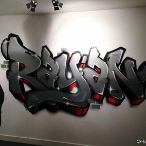 Un graffiti en décoration dans la chambre de Rayan